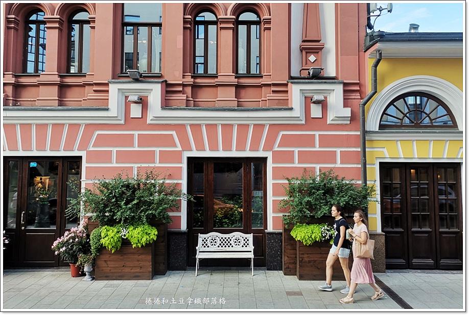 俄羅斯第二天