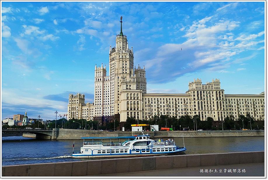 俄羅斯第二天-1