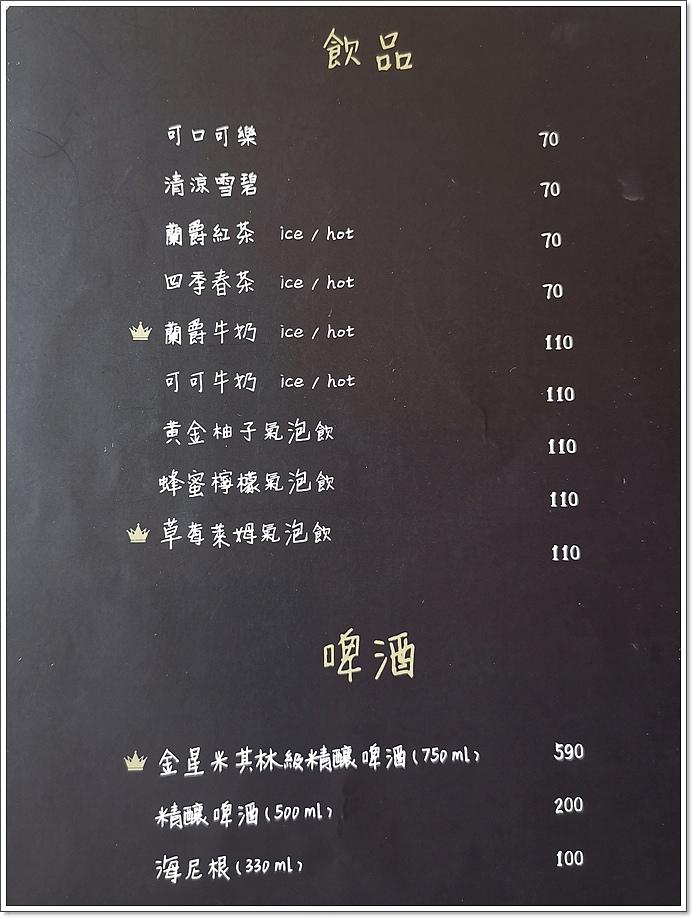 高雄ZOE PASTA-37.jpg
