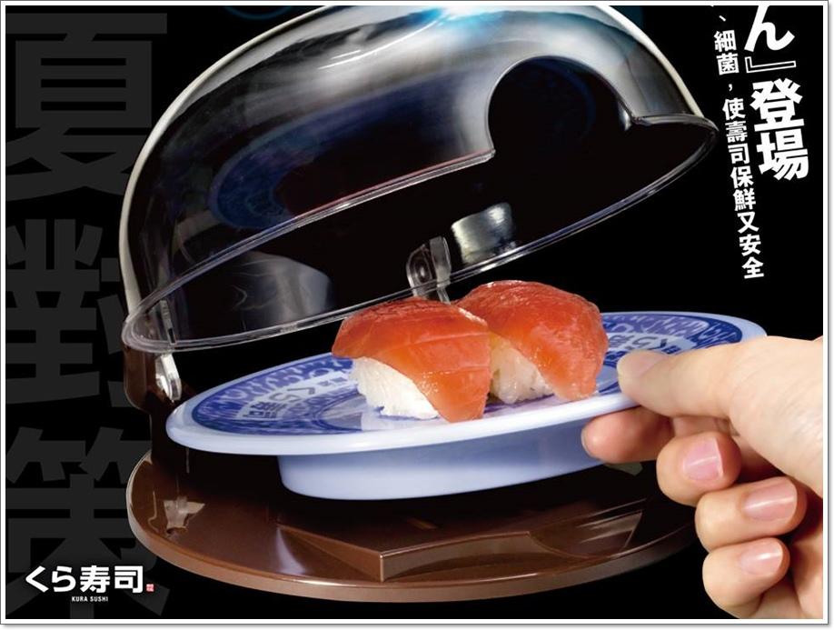藏壽司17.jpg