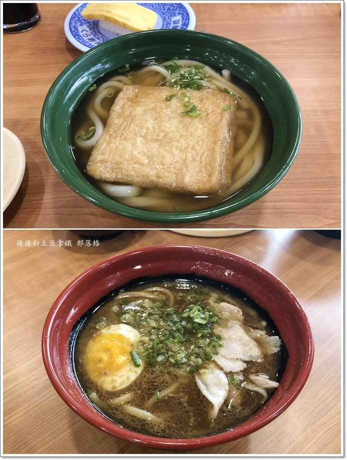藏壽司22.jpg