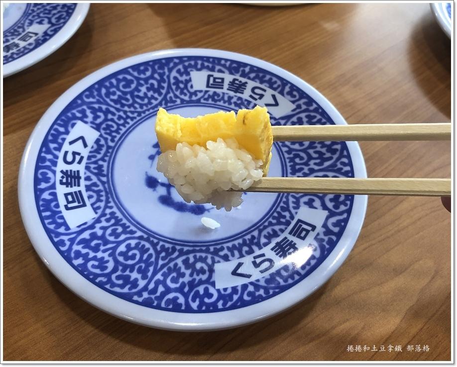 藏壽司25.JPG