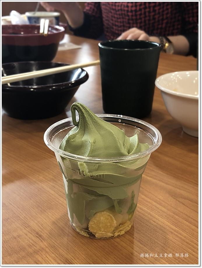 藏壽司30.JPG