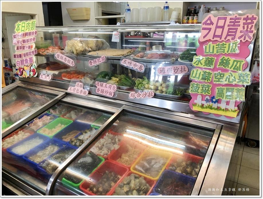 吉林海產店05.JPG