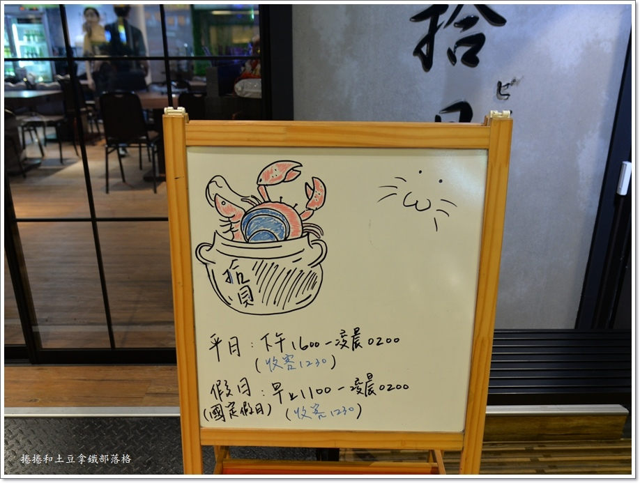 拾貝火鍋3.JPG
