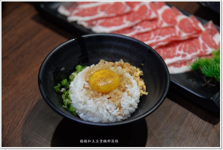 拾貝火鍋30
