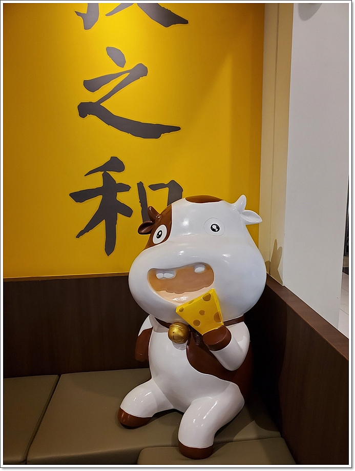 夢時代心之和 (29).jpg