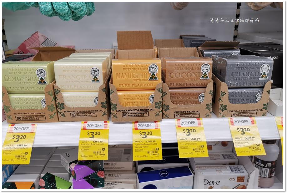 澳洲coles超市-22.jpg