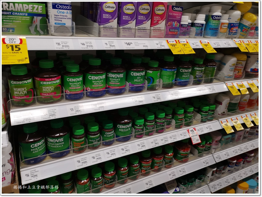 澳洲coles超市-2.jpg