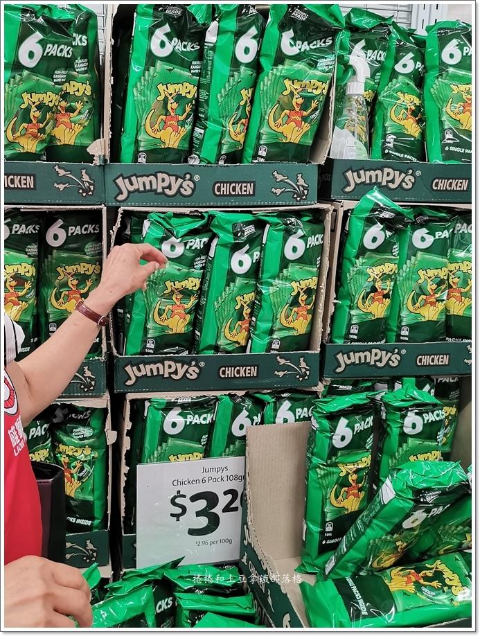 澳洲coles超市-5.jpg