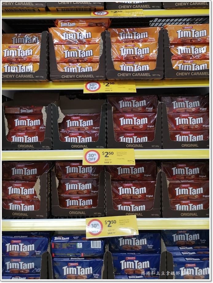 澳洲coles超市-10.jpg