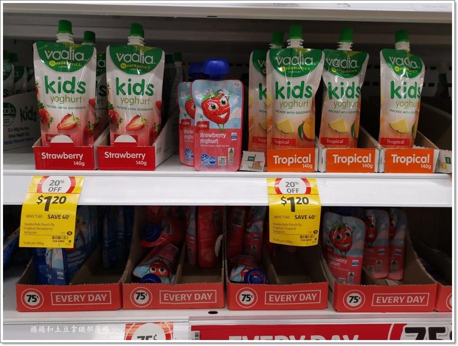 澳洲coles超市-11.jpg