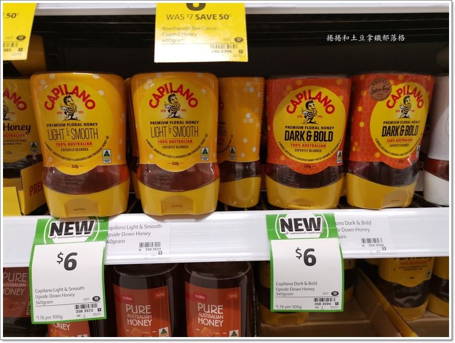 澳洲coles超市-14.jpg