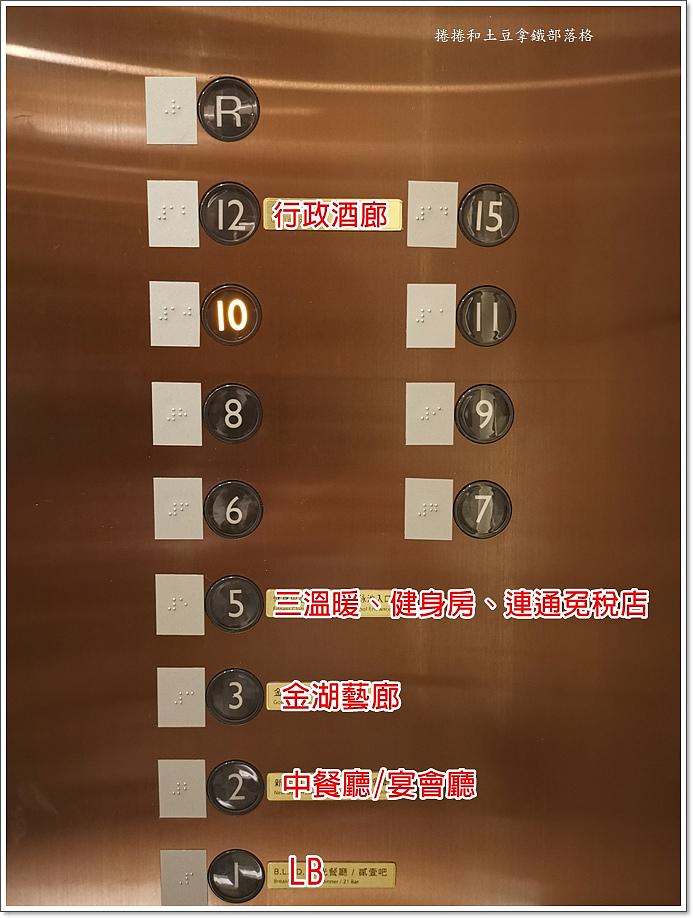 金湖飯店-9.jpg