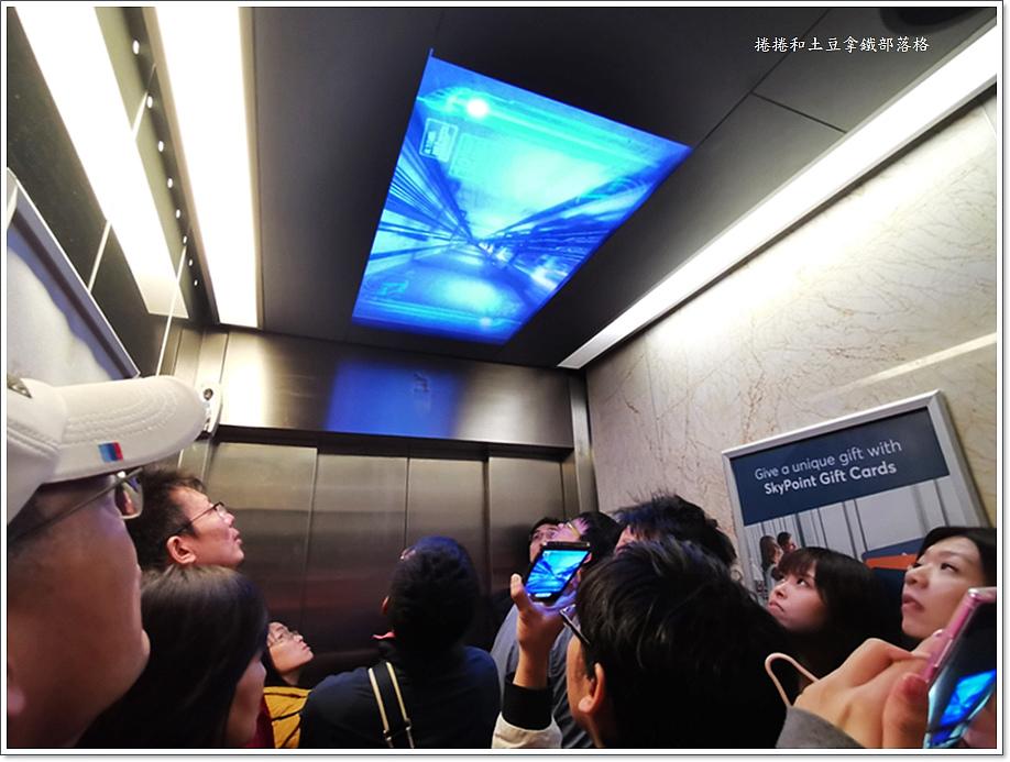 黃金海岸SKY POINT觀景台-2.jpg
