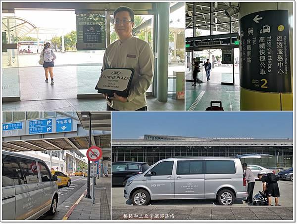 台南皇冠假日酒店-2.jpg