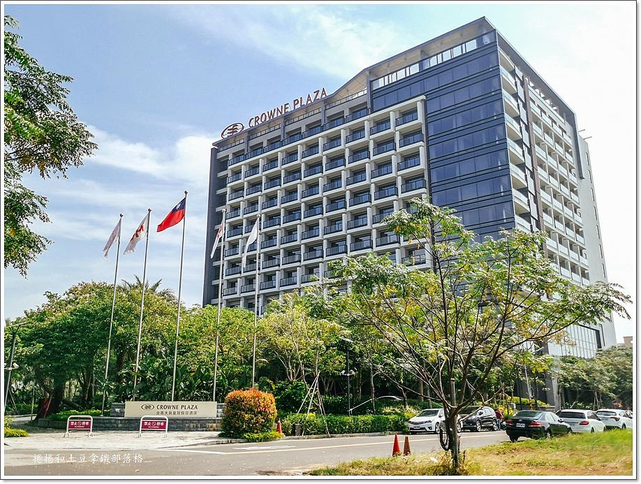台南皇冠假日酒店-1.jpeg