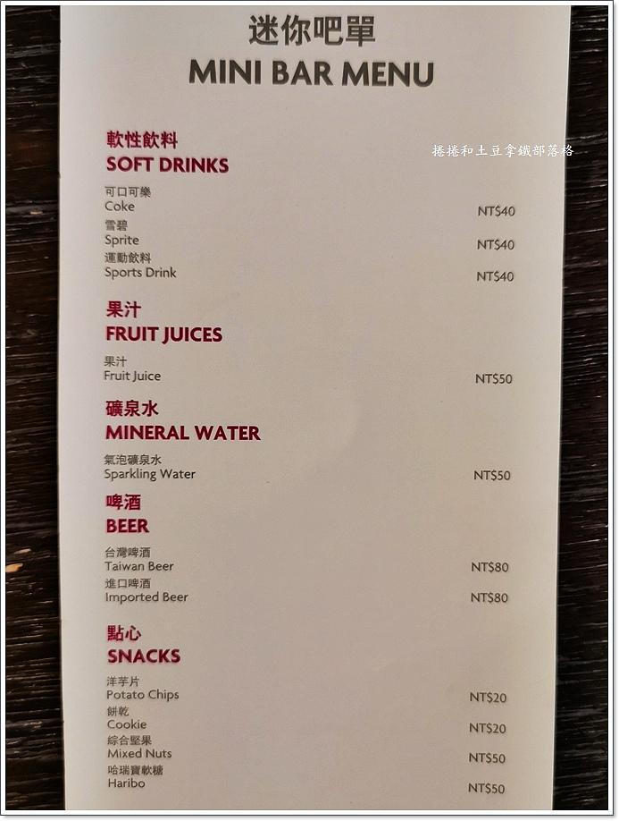 台南大員皇冠假日酒店客房-12.jpg