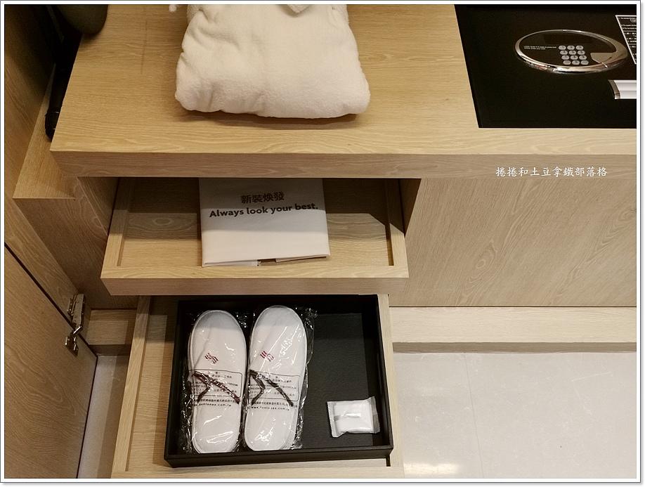 台南大員皇冠假日酒店客房-16.jpg