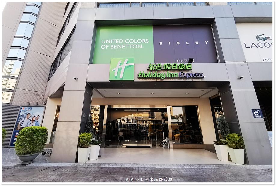 台中智選假日酒店-1.jpg