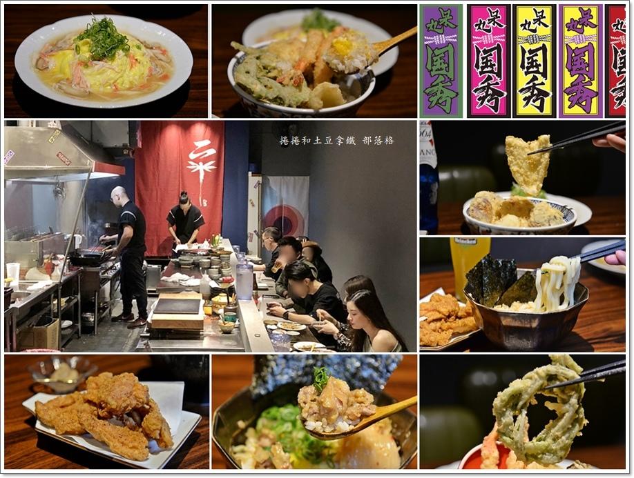 國秀食堂31.jpg