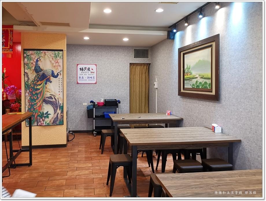 林佳慶傳統鵝肉店03.jpg