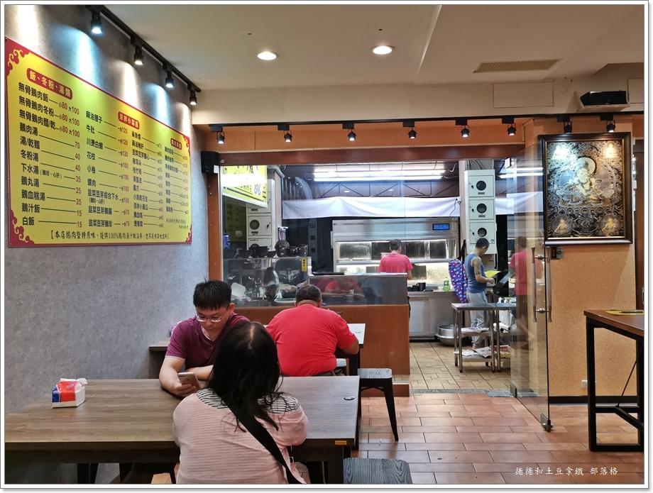 林佳慶傳統鵝肉店04.jpg