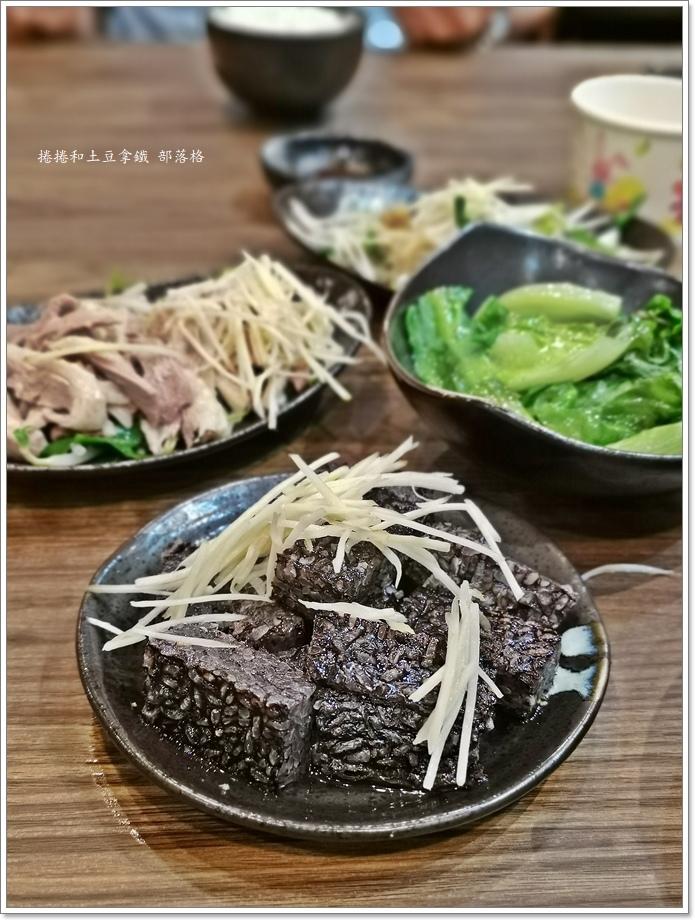 林佳慶傳統鵝肉店16.jpg