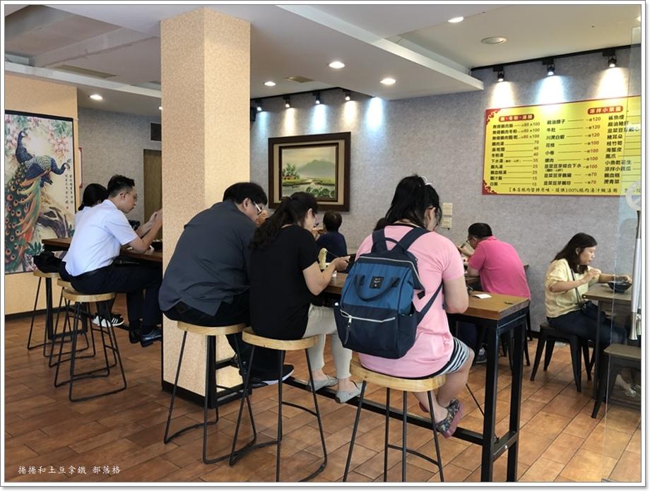 林佳慶傳統鵝肉店19.JPG