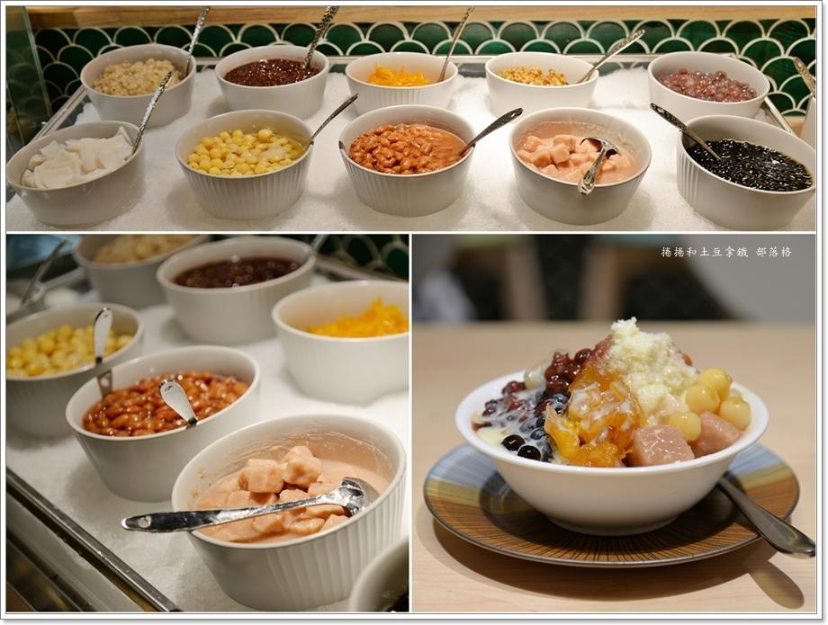 潮之鍋物40.jpg