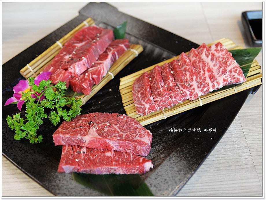一九二八燒肉總鋪13.JPG