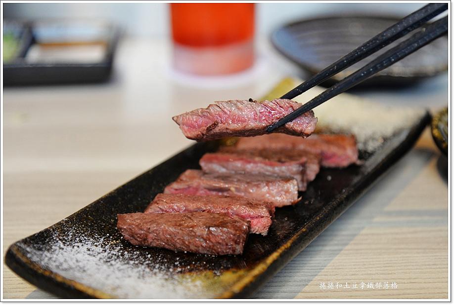 一九二八燒肉總鋪26.JPG