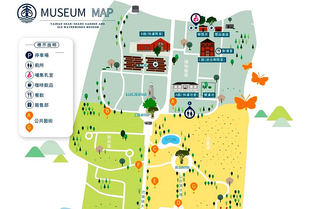 水道博物館地圖-1
