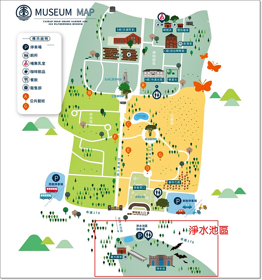 水道博物館地圖