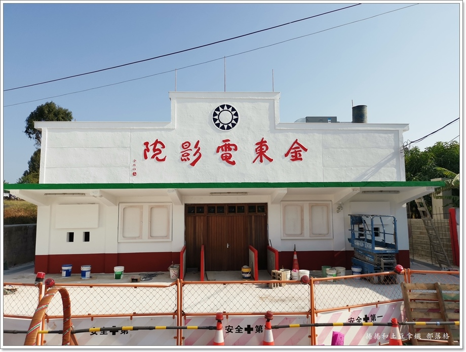 陽翟老街電影場景08.jpg