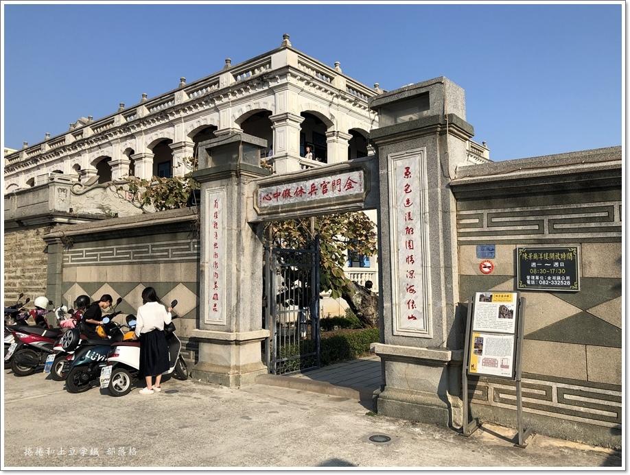 陳景蘭洋樓09.JPG