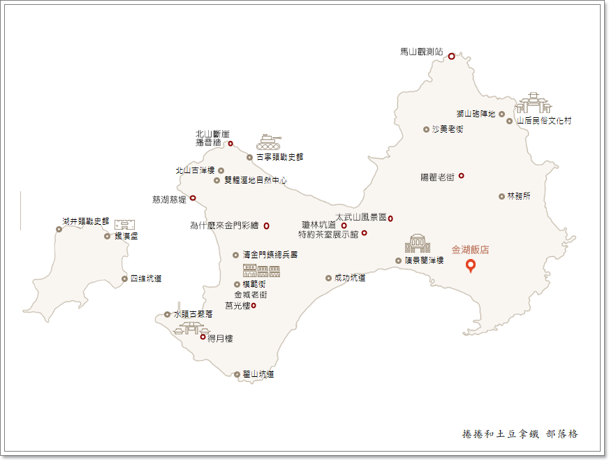 金門旅遊地圖01