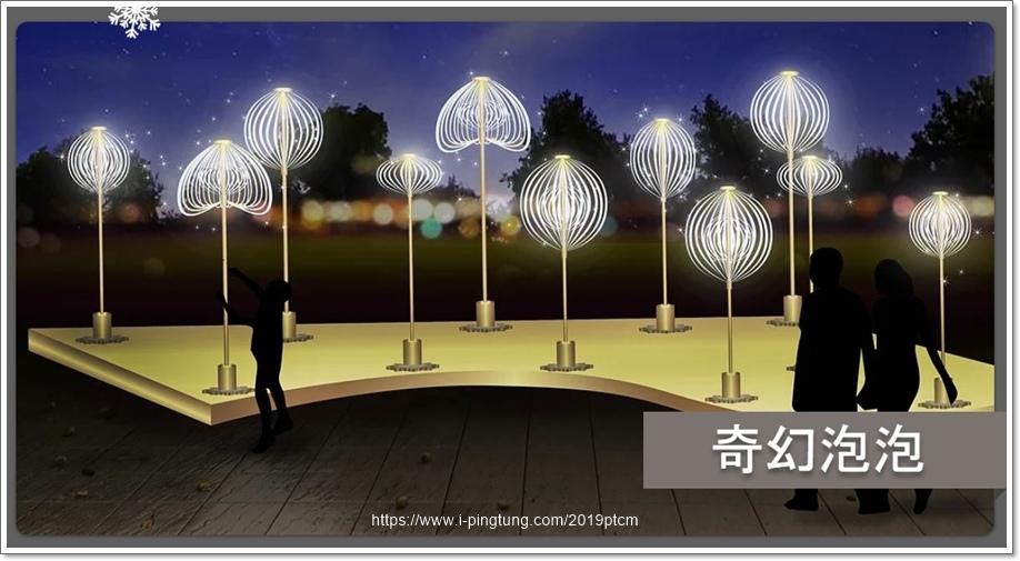 屏東公園聖誕布置11.JPG