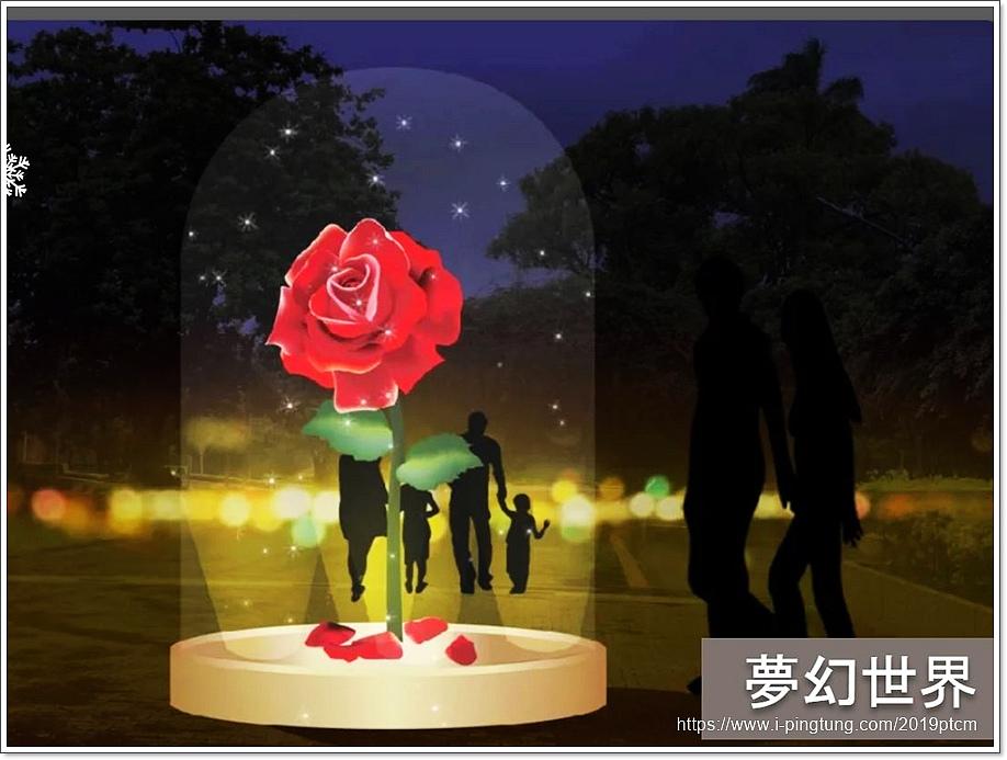 屏東公園聖誕布置13.JPG