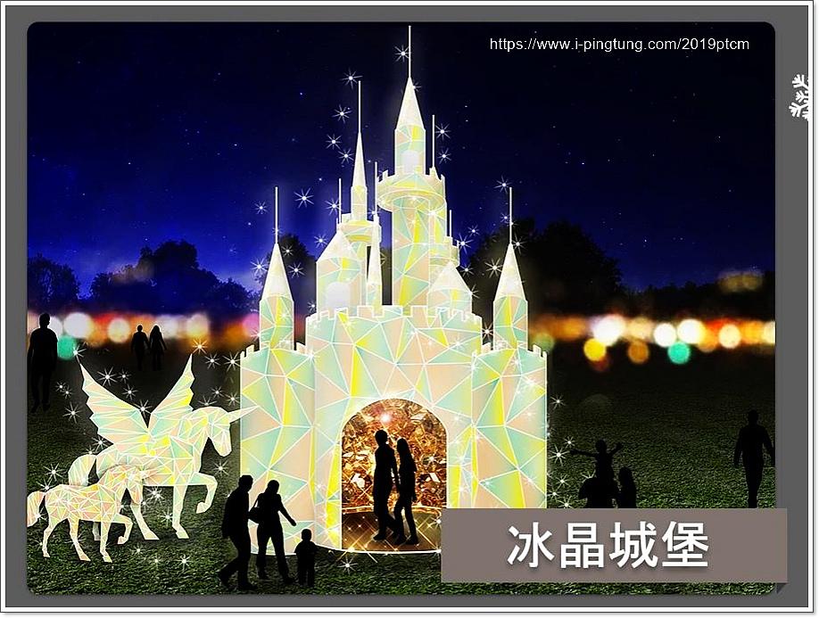 屏東公園聖誕布置8.JPG