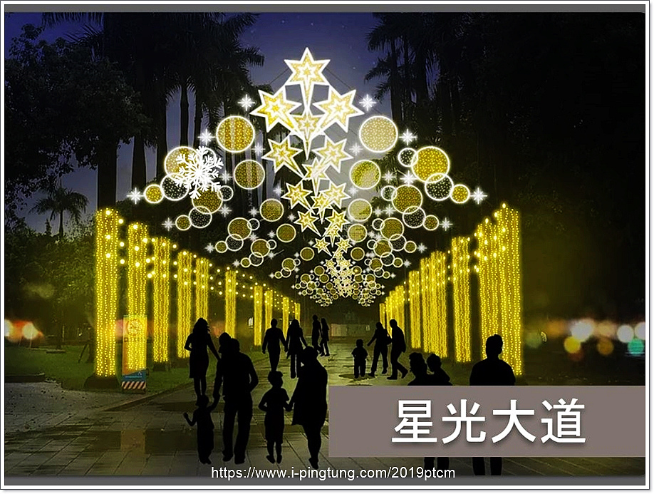 屏東公園聖誕布置9.JPG