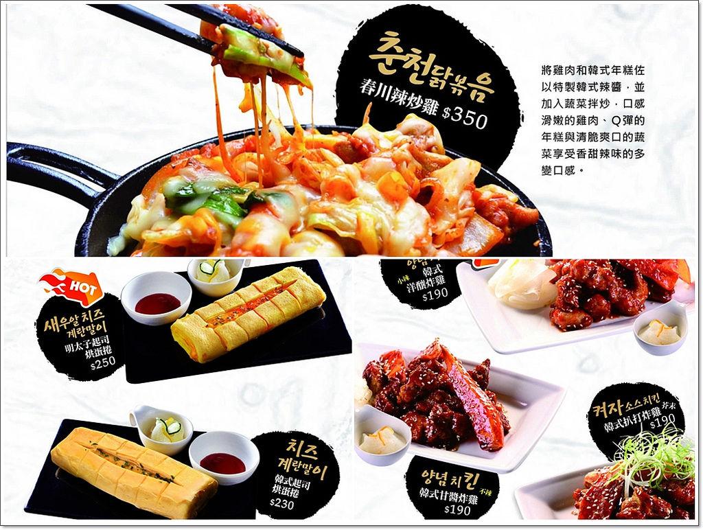 玉豆腐家樂福店-38.jpg