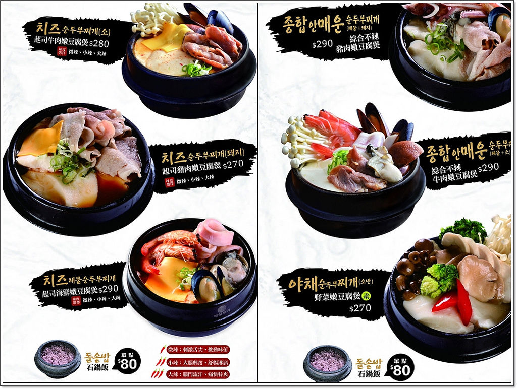 玉豆腐家樂福店-40.jpg