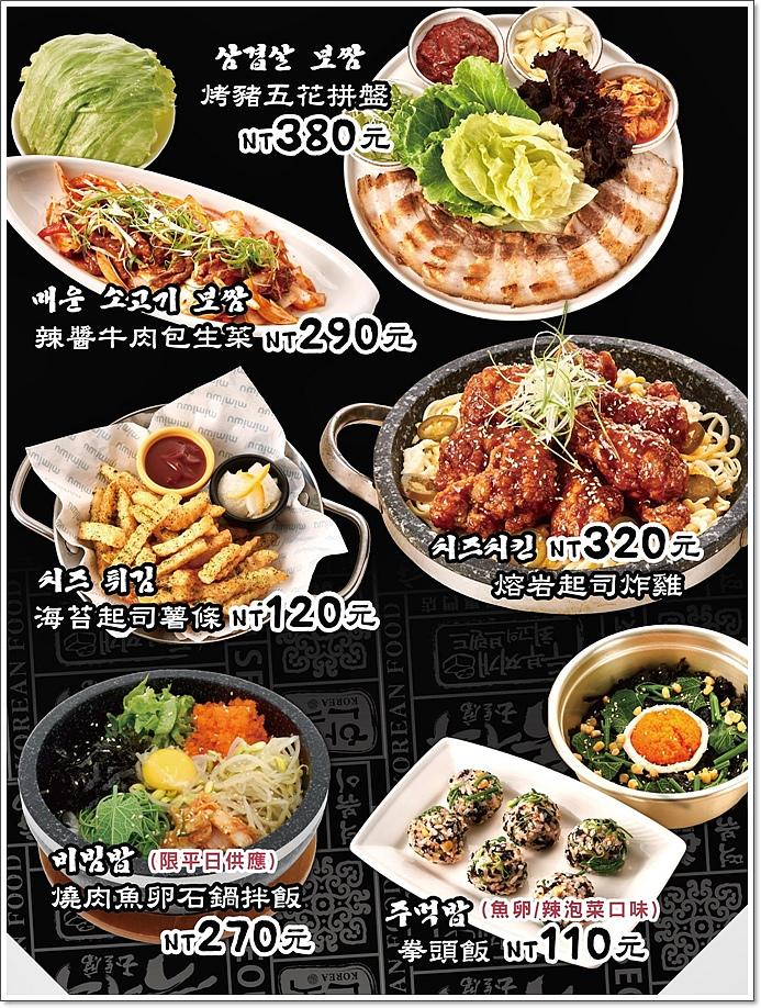 玉豆腐家樂福店-43.jpg