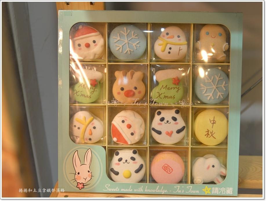 兔思糖-9.JPG