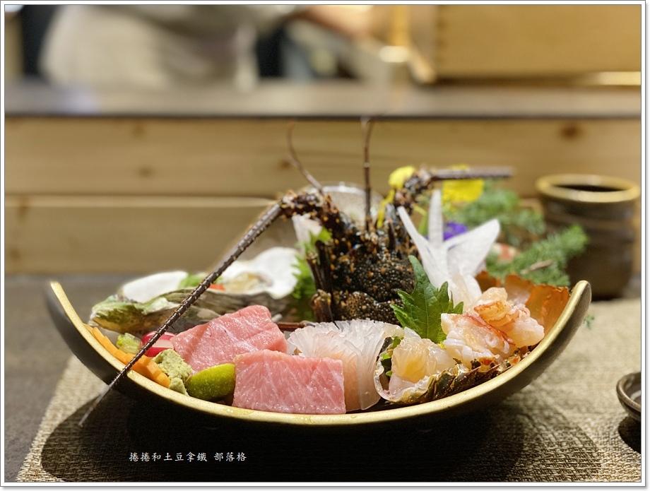 次郎本格3180料理04.JPG