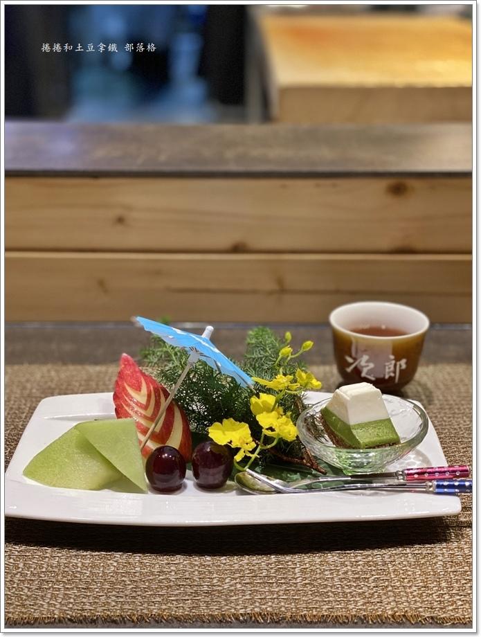 次郎本格3180料理16.JPG
