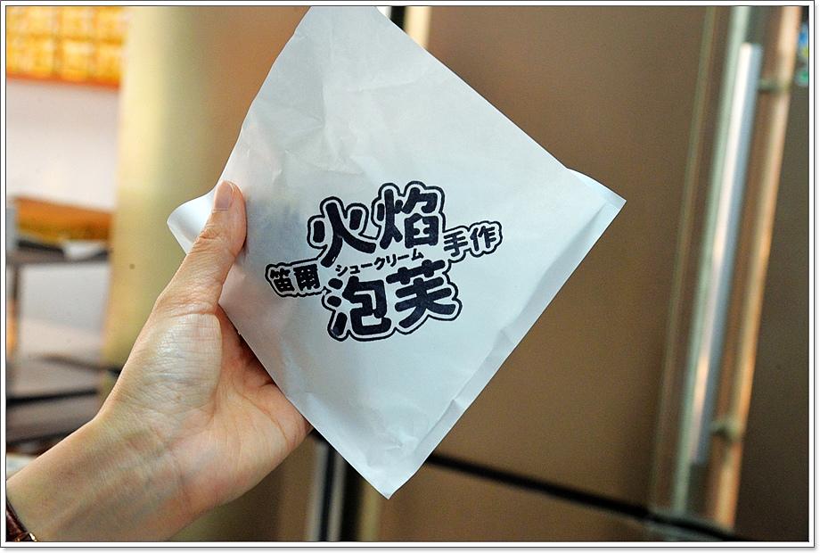 笛爾手作現烤蛋糕26.JPG