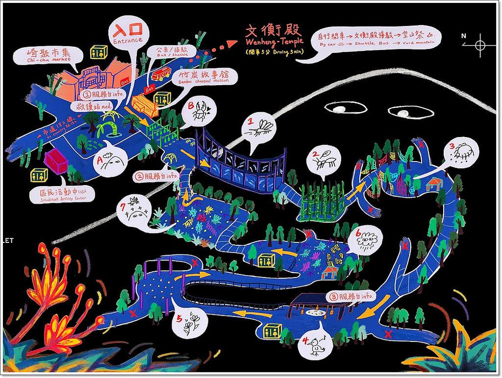 崎光節 - 空山祭jpg (1).jpg