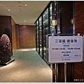 台東桂田喜來登酒店18.jpg